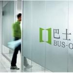 新嘉联拟16.85亿元收购虚拟运营商巴士在线